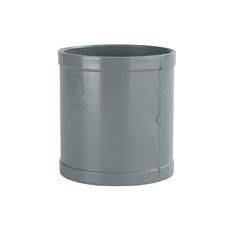 Manguito PVC sanitario ø75mm H-H gris